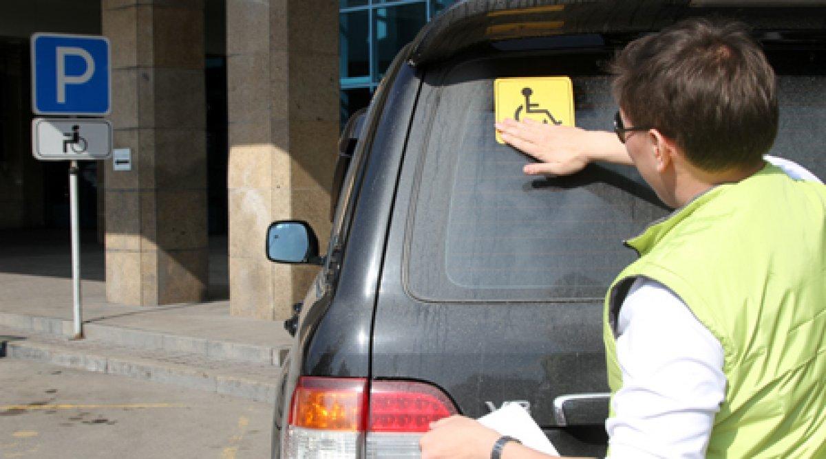 Размер штрафа за стоянку под знаком инвалид